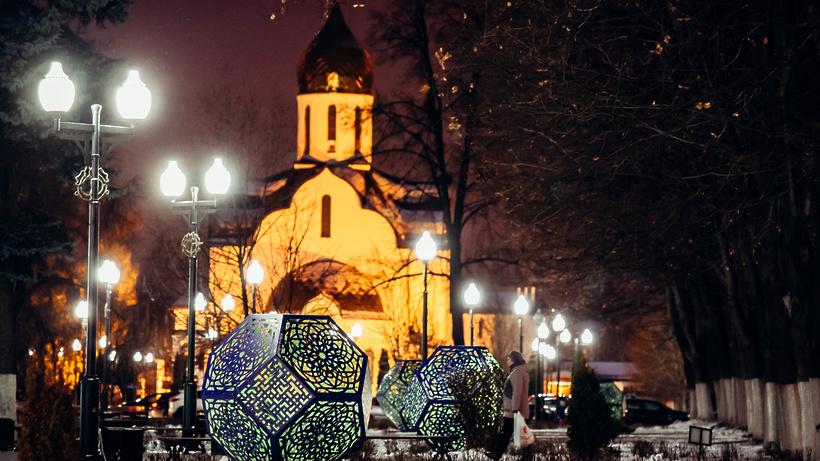 Новогоднее украшение Балашихи завершится к 1 декабря
