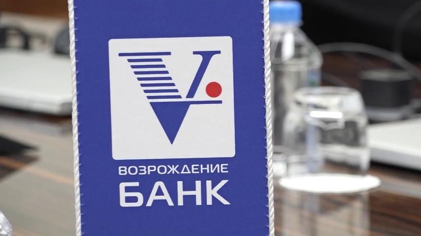 Банк «Открытие» идет напонижение ипотечных ставок