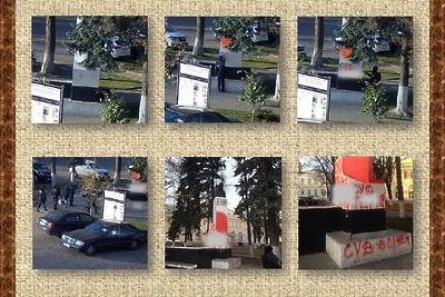 Пенсионер, осквернивший памятник Ленину в Сергиевом Посаде, попал на видео