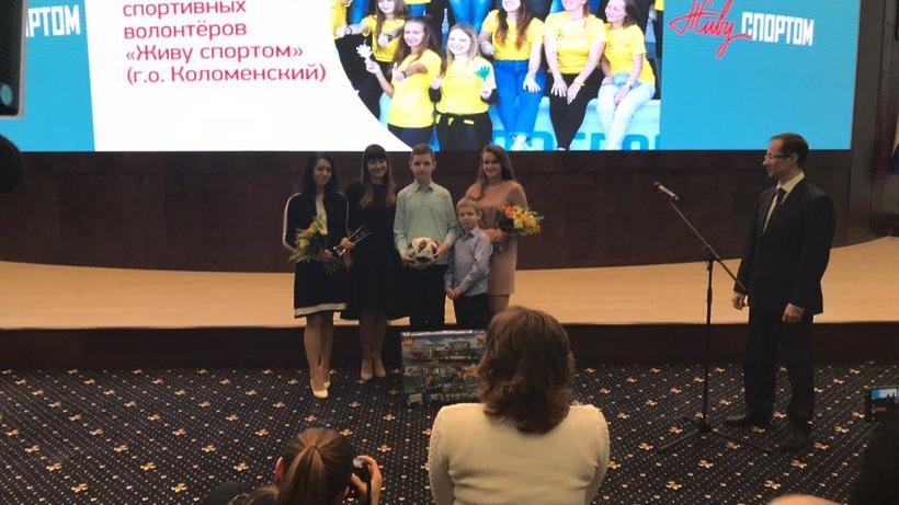 Спортивные волонтеры Коломны помогли исполнить мечту юного фаната Акинфеева