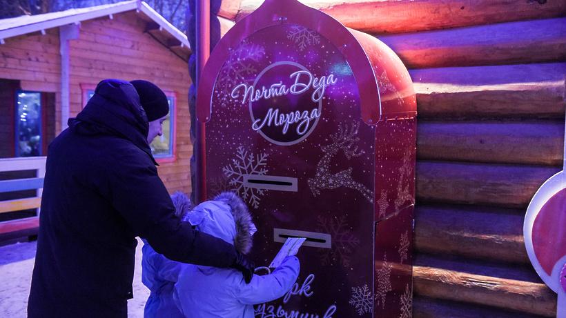 Почта Деда Мороза заработала в подмосковных парках
