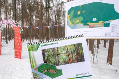 В Подольске приступили к строительству панда‑парка для детей