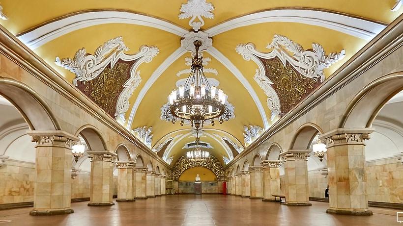 станции московского метро фото деньги на дом отзывы клиентов самара