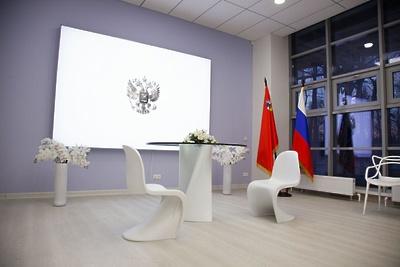 Дворец бракосочетания открылся в парке Домодедова