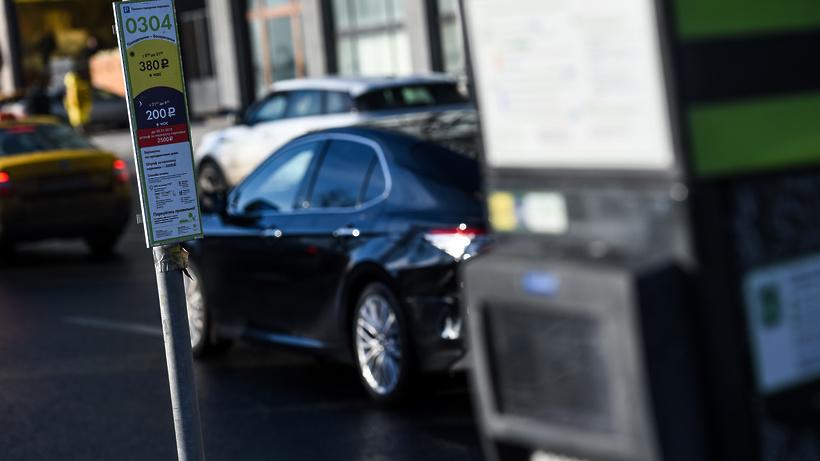 Образец заполнения заявления на регистрацию транспортного средства