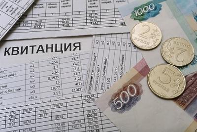 Задолженность жителей Подмосковья за ЖКУ снизилась на 5 млрд рублей за год