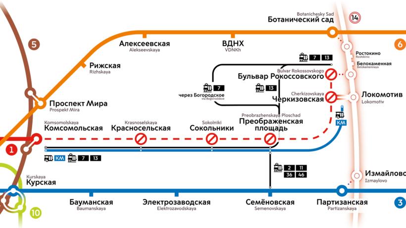 Схема метро москвы с улицами и домами станции метро