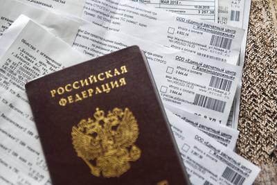 Некоторые жители Подмосковья получат квитанции за ЖКУ только с расчетами за текущий период