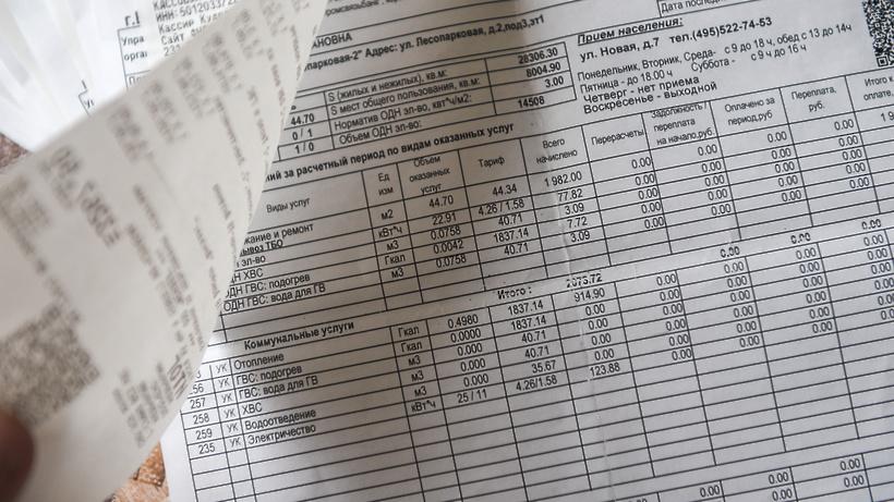 УК из Одинцова вернула жителям почти 900 тыс руб за горячую воду