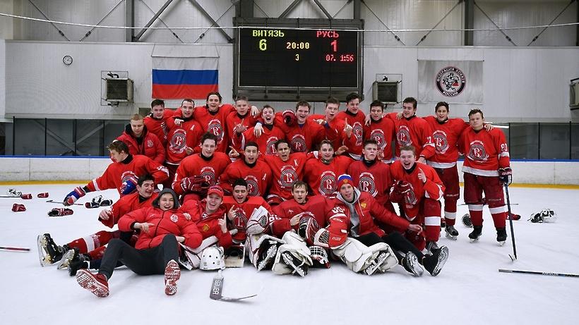 Русь хоккейный клуб москва клубы екатеринбурга ночные работают