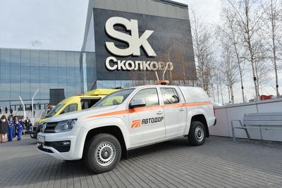 Автомобиль «Лаборатории безопасности» представили в «Сколкове»