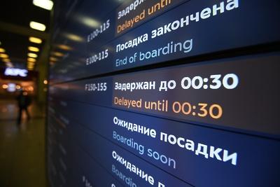 Более 40 рейсов отменили и задержали в московских аэропортах