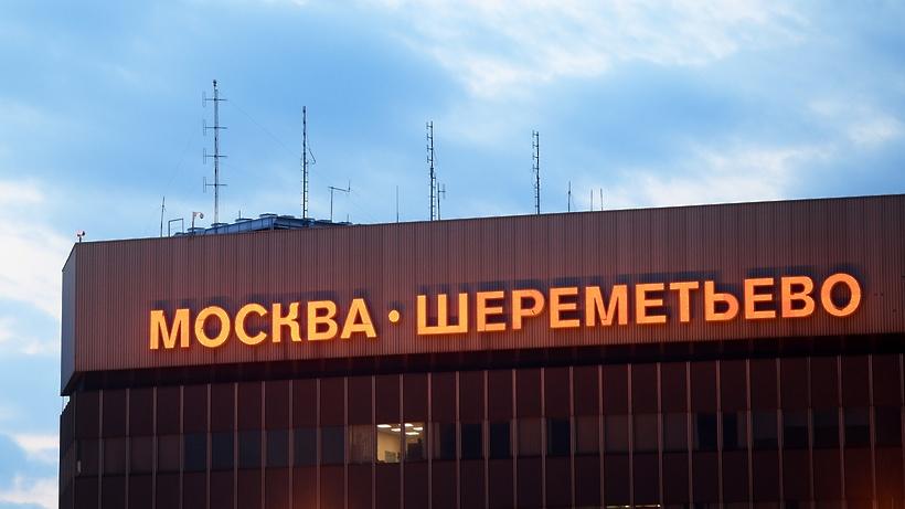 Более 40 рейсов отменили и задержали в аэропортах Московского региона