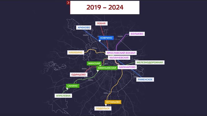 Схема метро москвы 2020 с мцк и мцд с расчетом времени в пути