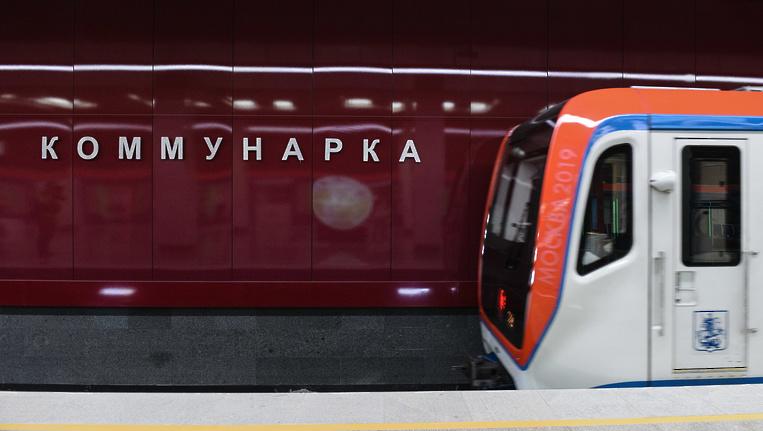 Поезд «Москва 2019» на станции метро «Коммунарка» в Москве