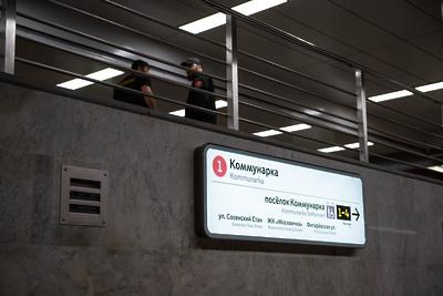 Более 5 тыс элементов навигации в метро обновили к открытию новых станций «красной» ветки
