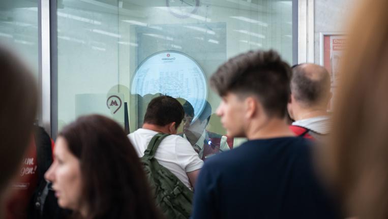 Очередь у билетных касс в метро Москвы