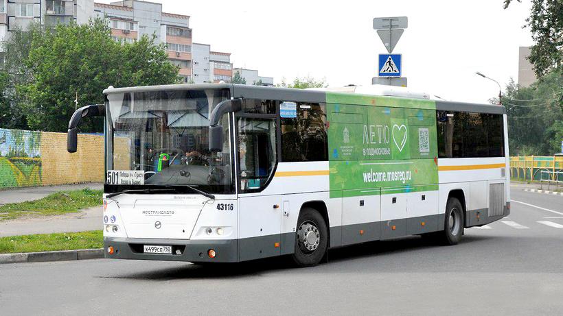Узнать о «Лете в Подмосковье» можно будет благодаря брендированным поездам и автобусам