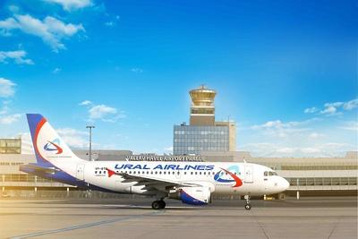 В Прагу из аэропорта «Жуковский» можно улететь ежедневно с «Уральскими авиалиниями»