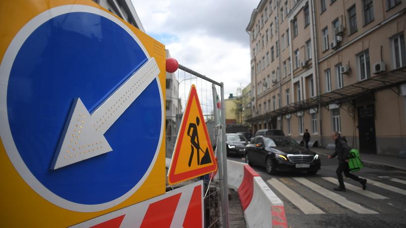 Движение ограничили на нескольких улицах в центре Москвы