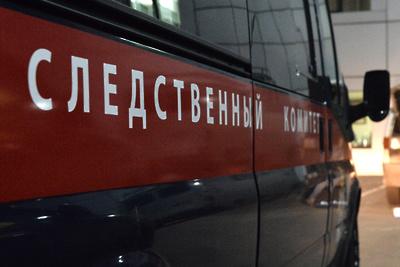 СК проведет проверку по факту пожара в Подмосковье, в котором погиб человек