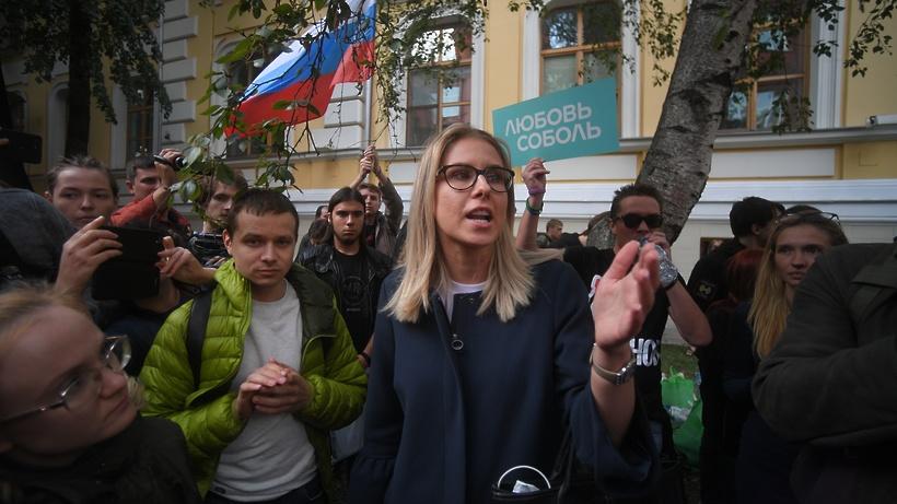 Мосгорсуд отменил домашний арест для Любови Соболь и Олега Навального
