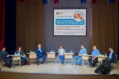Более 36,5 тыс жителей Подмосковья приняли участие в Днях разъяснений по тарифам на ТКО