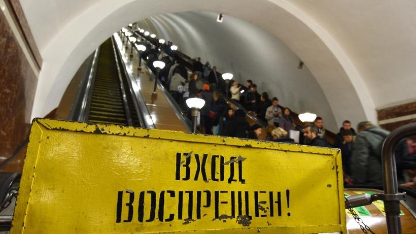Стойте по обе стороны эскалатора: в московском метро ломают привычные правила - Из жизни - РИАМО