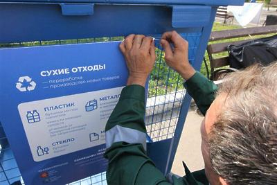В Красногорске в субботу расскажут о раздельном сборе мусора в местах отдыха