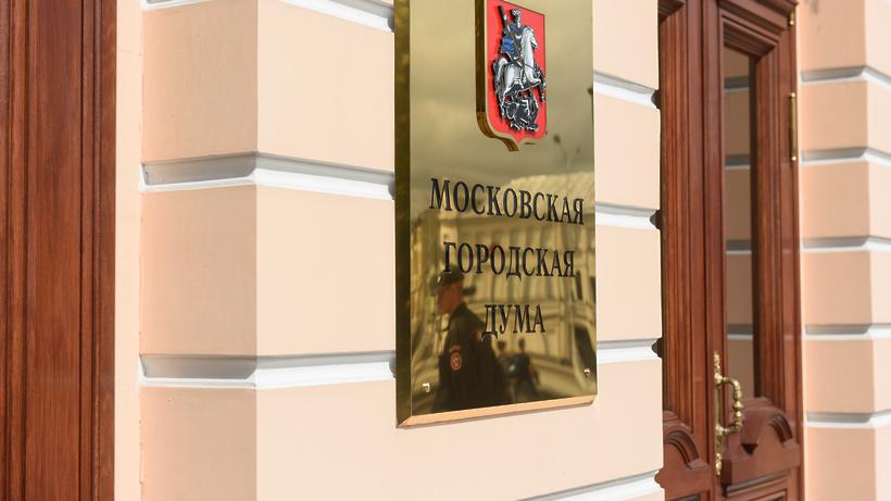 Воскресенский переизбран главой комиссии по монументальному искусству при Мосгордуме
