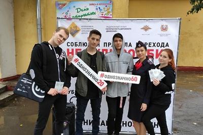 В Подольске сотрудники ГИБДД рассказали пешеходам о правилах дорожного движения