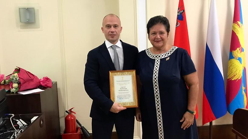 Председателю спорткомитета Люберец вручили благодарность министра спорта Подмосковья