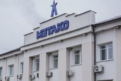 Индустриальный парк «Метако» в Домодедове привлек крупного резидента