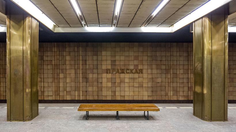 Дептранс опроверг задымление в вентиляции на станции метро «Пражская»