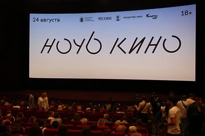 Фильм Золотухина открыл акцию «Ночь кино» в Москве