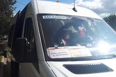 В Подольске начали ходить бесплатные шаттлы до фестиваля «Славянское подворье»