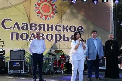 Министр культуры Подмосковья торжественно открыла фольклорный фестиваль в Подольске