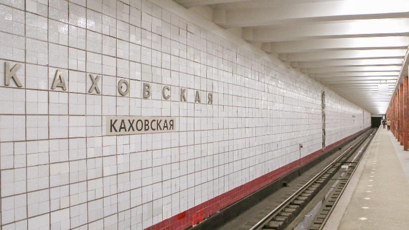 Новая пересадка на «серую» ветку метро появится на станции «Каховская»