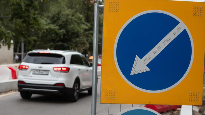 Движение автомобилей ограничат в Королеве 5 сентября из‑за Космического марафона