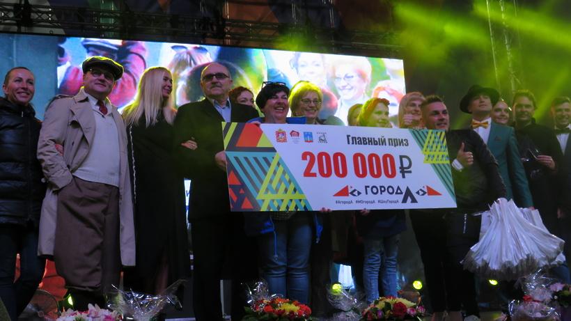 Победителем областного конкурса искусств «Город А» в Красногорске стала команда Дмитрова