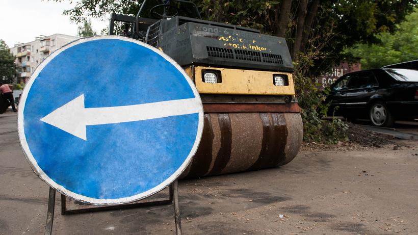 Жители Балашихи могут проголосовать за ремонт дорог на «Доброделе» до 31 августа