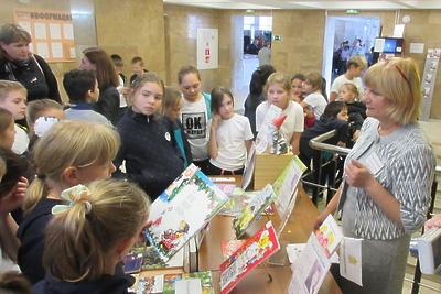 Программу по краеведению провели на фестивале детских писателей и поэтов в Подольске