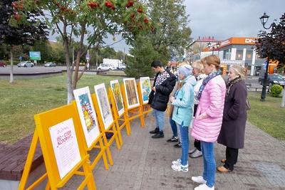 Выставка картин начинающих и известных художников прошла в центре Подольска ко Дню города