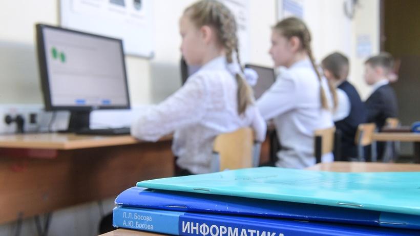 Воробьев заявил, что в образовании Подмосковья делают упор на IT‑технологии