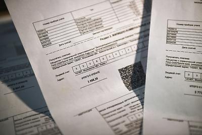 УК микрорайона Климовск Подольска установила ящик для приема показаний на выходных