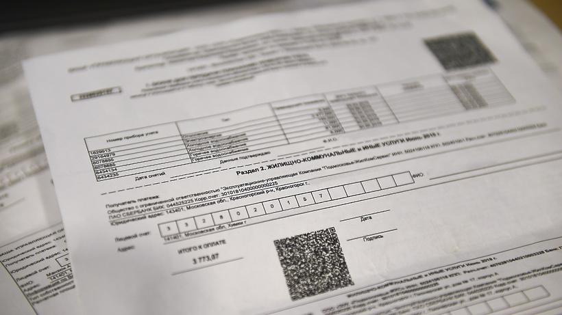 Сбор за услуги ЖКХ в Люберцах составил 95% на минувшей неделе