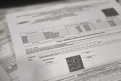 Жители Балашихи получат платежные документы без начислений на капремонт в начале мая
