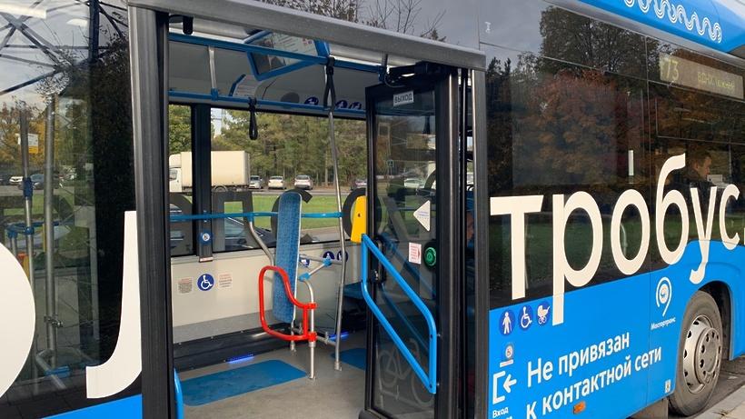 Электробус появится в музее‑заповеднике на Бородинском поле в Подмосковье