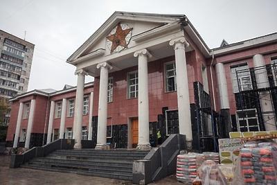 Ремонт Дворца культуры планируют завершить к 190‑летию Балашихи