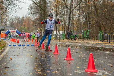 Лыжероллерный сезон закрыли в Одинцовском парке культуры, спорта и отдыха